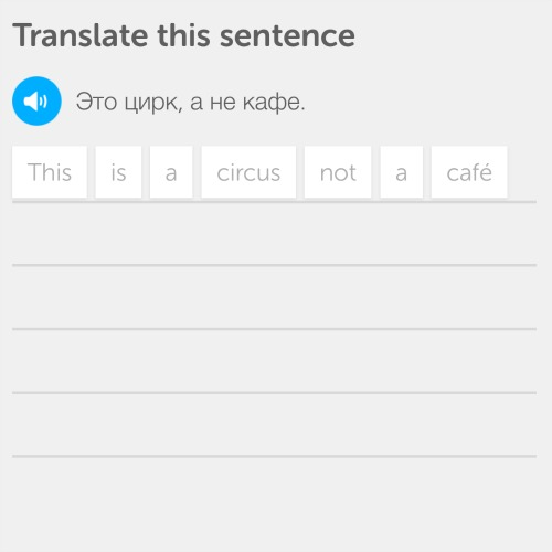 Learning Russian with Duolingo